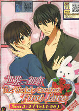 DVD Sekai Ichi Hatsukoi Sea.1 + 2 (TV 1 - 26 End + Movie) DVD + Free Gift