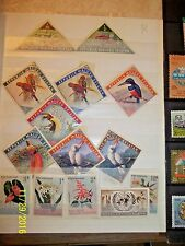 A BEAUTIFUL SELECTION OF STAMPS  FROM MALUKA SELATAN