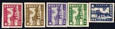 CHINA - CINA DEL SUD - 1949 - Commemorazione della liberazione di Canton