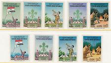 YEMEN : 1964 Yemeni Scouts set set SG281-9 MNH