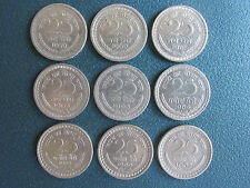 25 PAISE NICKEL COIN SET OF 9 DIFFERENT YEAR - 1959 TO 1967 -