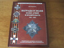 Russian Imperial Awards Of The Civil War Period- Volume 2