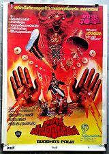 Thai Movie poster : BUDDHA'S PALM (1982)  Shaw Brother