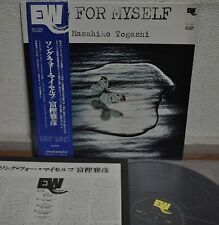 Masahiko Togashi Song For Myself Japan LP 1974 East Wind EW-7006 Insert Obi