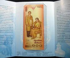Thailand 2004 banknote 72nd Birthday Queen Sirikit 1 pc with Folder