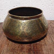Antique Brass Islamic Persian Calligraphic Bowl