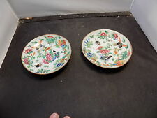 Chinese familla rose Porcelain Bowls Insects bowls fencai plate