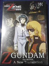 Z GUNDAM THE MOVIE - DVD IN LINGUA ORIGINALE CON SOTTOTITOLI IN INGLESE