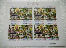 Macau 1998-10-SL Kun Iam Tong (Temple) 16v Stamps Sheetlet Mint NH