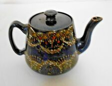 Vintage Gibson  England Brown Black Enameled Handpainted Ceramic Teapot