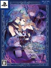 Used PSP Black Wolves Saga: Last Hope Limited Edition Japan Import