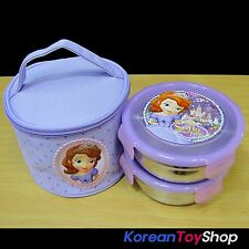 Disney Sofia the First Stainless Steel Insulated Lunch Box 2 pcs Round Bag Set