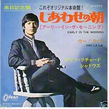 """7"""" VINYL JAPAN BRITISH IDOL CLIFF RICHARD EARLY IN THE MORNING FROM 1969"""