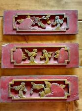Antique Chinese Furniture Architectural Hand Carved Wood Panel SET of 3