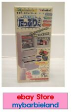 Re-ment Furniture KITCHEN REFRIGERATOR WHITE NEW RARE