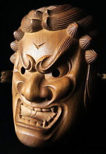 Japanese Fine-Art, Ko-Jo/Kojō Mask,Yakusugi Wood, Signed: Yamanaka - UNESCO