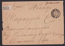 Russia 1913 Registered Cover Zyradow Warsaw to Germany?