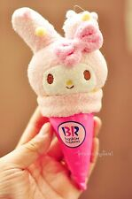 "Super Cute 4"" My Melody Plush Ice Cream Bag Car Pendant Decorations Gifts"