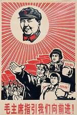 Repro Print of Chinese Political Poster 'Chairman Mao' our ref #12