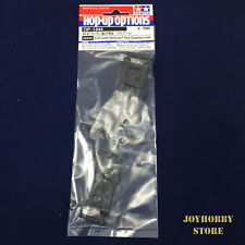 Tamiya 54444 RC Carbon Reinforced F Parts - XV-01 (Sus Arms, 2pcs)