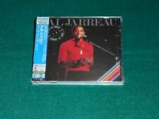 Al Jarreau ‎– Look To The Rainbow