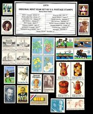 1979 COMPLETE YEAR SET OF VINTAGE MINT, NEVER HINGED, U.S. POSTAGE STAMPS