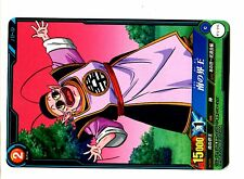 DBZ Carte DRAGON BALL JAPANESE Card Next-Generation N° BT1-041