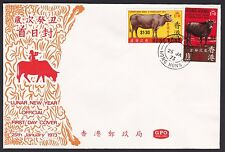 Hong Kong China 1973 Chinese Lunar New Year First Day Cover HK(5) CDS Pmk
