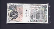 Iran P-128  500 rial  A bundle 100 pc in consecutive numbers Unc