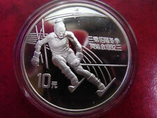 1991 China Large Silver Proof 10 Y- Olympic Slalom