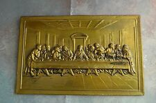 Vintage 3D Relief Brass The Last Supper Wall Hanging religious