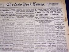 1937 JUL 28 NEW YORK TIMES BATTLE FOR PEIPING BEGINS CHINESE PUSHED BACK- NT 441