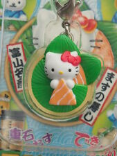 [New] Sanrio Hello Kitty MASU-SUSHI Ver. Cell Phone Strap / Charm Mascot