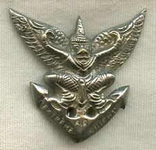 1950s Locally Made Badge for the Staff of Air Indochina
