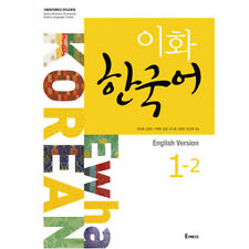 Ewha KOREAN 1-2  ( English version ) : Text Book + 1CD