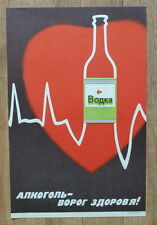 1985 UKRAINIAN WARNING POSTER BOTTLE VODKA ALCOHOL DRUNKENNESS HEART CARDIOGRAM