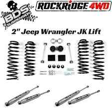 "BDS Suspension 2"" Coil Spring Lift Kit for 2012-2017 Jeep Wrangler JK 4 door 4WD"