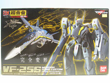 DX Soul of Chogokin Macross Frontier VF-25S Messiah Valkyrie (OzmaLee Custom...
