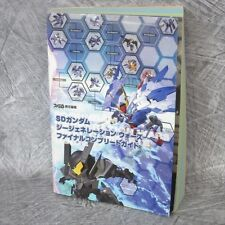 SD GUNDAM G GENERATION WARS Final Complete Game Guide Japan Book PS2 Wii EB1167*