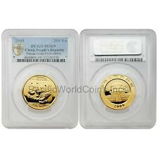 China 2009 Panda 200 Yuan 1/2 oz Gold PCGS MS69
