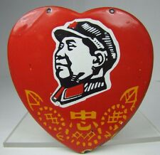 Orig Old Porcelain 'Heart' Sign Chairman Mao Zedong Chinese Communist Leader