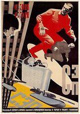 Vintage Russian Propaganda Poster USSR Communist Soviet War Retro Art Print A3