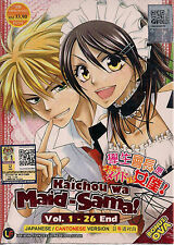 Kaichou wa Maid-Sama Vol.1-26 end + OVA Japanese Anime DVD Box Set + Eng Sub