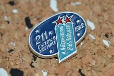 VTG Russian Soviet SPACE KOCMOC pin badge brooch - 211 days in space 1980s old