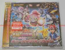 Pokemon the Movie XY Ring no Chou Majin Hoopa Music Collection Limited CD DVD