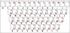 Pegatinas teclado sticker keyboard etiquetas letras transparente armenio