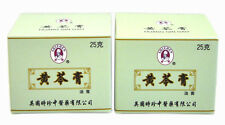2 x Huang Qin Gao Herbal Cream for Eczema Psoriasis Itchy Skin Rash Abscess