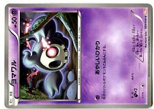 POKEMON JAPANESE CARD CARTE N° 024/059 DUSKULL SKELENOX BW6