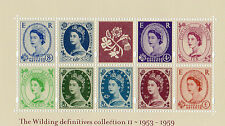 GB 2003 WILDING DEFINITIVES COLLECTION II MINI SHEET MS2367 MINT CONDITION