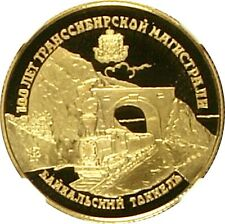 Russia 1994 Gold 25 Rubles Baikal Railway Tunnel Proof NGC PF69
